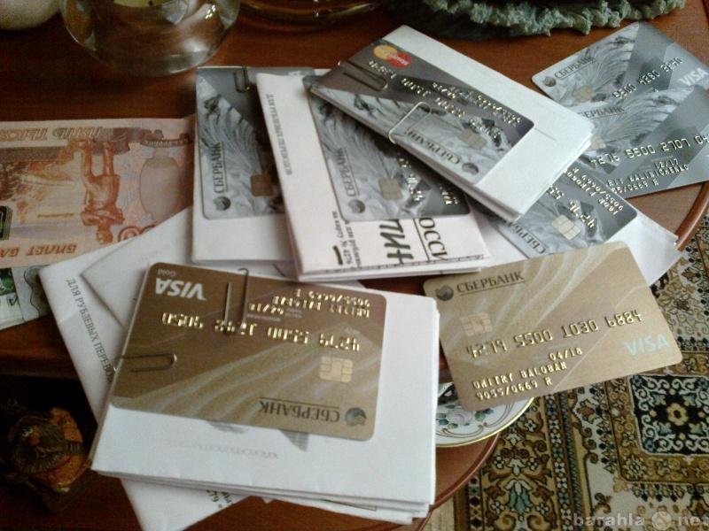 залив на карту без предоплаты и оплаты аккаунта на сбербанк