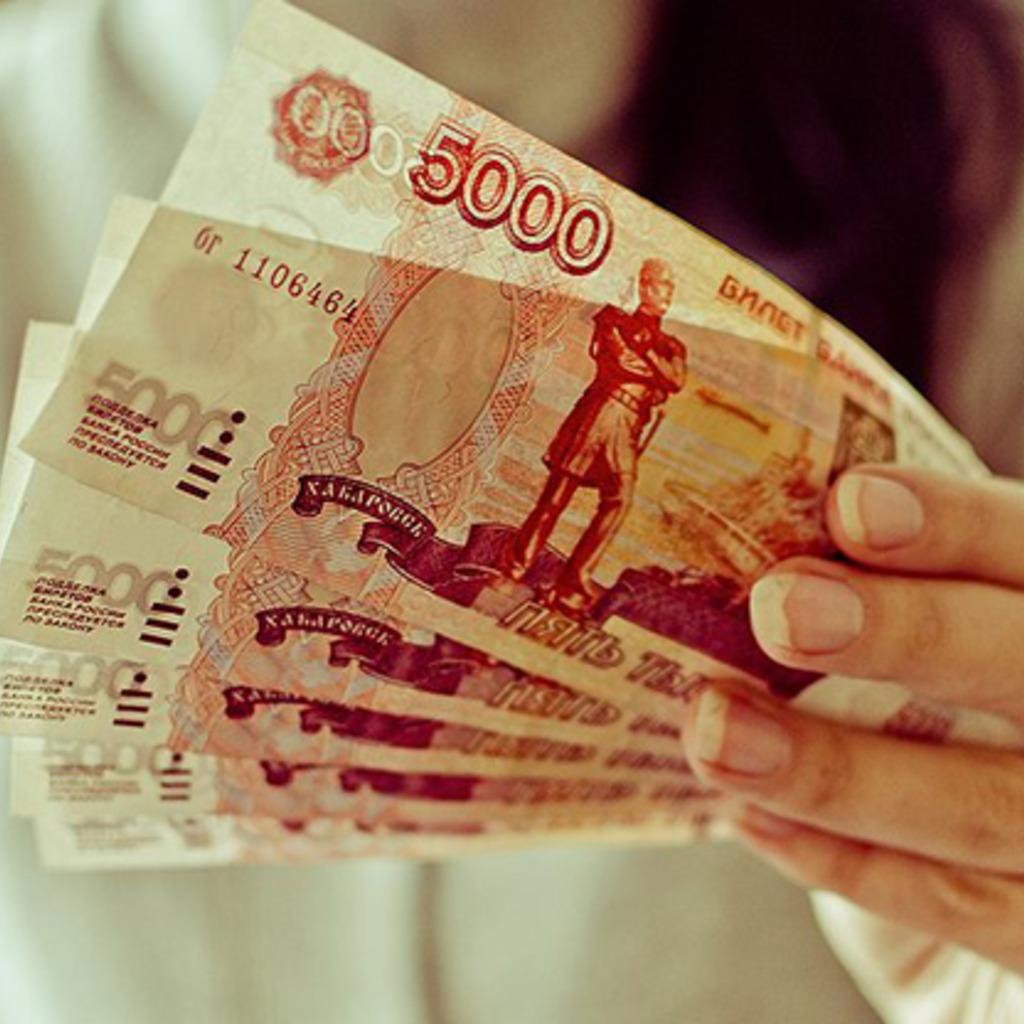 Помощь деньгами в трудной ситуации
