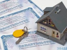 Регулирование рынка жилья со стороны государства